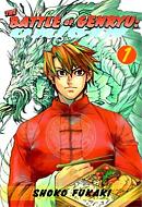 Battle of Genryu (Vol. 01)