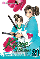 Kaze Hikaru (Vol. 21)