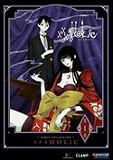 XXXHolic DVD 01