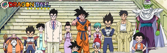 Dragonball SJ 40th Special