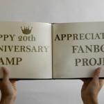 CLAMP Appreciation Fanbook