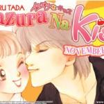 Digital Manga Licenses Itazura na Kiss