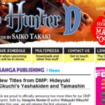 DMPBooks.com Gets Its Makeover, Vampire Hunter D Contest