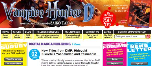 DMPBooks.com New Layout