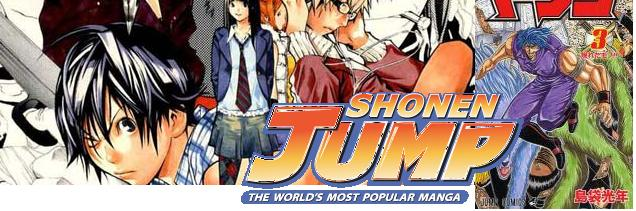 Shonen Jump at SDCC09