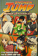 Viz Shonen Jump Manga/Advanced
