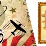 Vertical Licenses Osamu Tezuka's Ayako