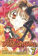 St. Dragon Girl (Vol. 07)