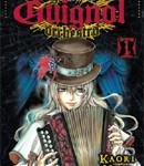 grandguigolorchestra01