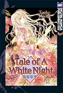 Review: Tale of a White Night
