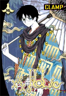 XXXHolic (Vol. 16)