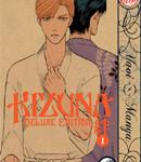 kizuna01