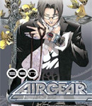 airgear151617