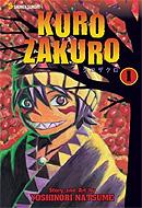 Kurozakuro (Vol. 01)