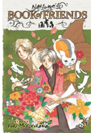 Natsume's Book of Friends (Vol. 03)