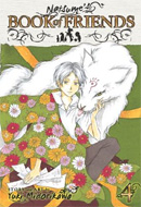 Natsume's Book of Friends (Vol. 04)