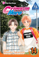 Crimson Hero (Vol. 14)