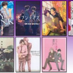 Digital Manga Adds Stack of New BL Titles for New Year