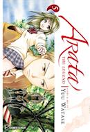 Arata (Vol. 05)