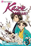 Kaze Hikaru (Vol. 05)