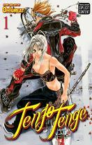 Tenjo Tenge 2-in-1 Edition (Vol. 01)
