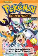 Pokemon Adventures (Vol. 14)