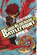 Blood Blockade Battlefront (Vol. 01)