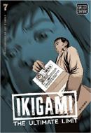 Ikigami (Vol. 07)