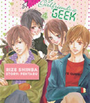 My Girlfriend's a Geek (Vol. 04)