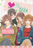 My Girlfriend's a Geek (Vol. 04)