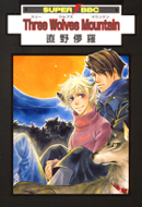 Three Wolves Mountain (Vol. 01)