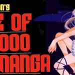 Shaenon Garrity Talks Chobits For House of 1000 Manga
