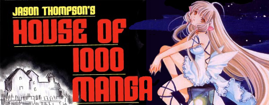 House of 1000 Manga - Chobits