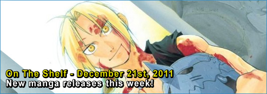 Otaku USA: On The Shelf - December 21, 2011