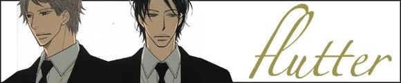 Digital Manga Licenses Momoko Tenzen's Flutter