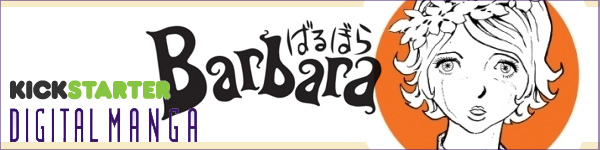 Digital Manga Starts Kickstarter for Tezuka's Barbara