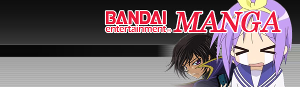 Bandai Entertainment Ceases Publication