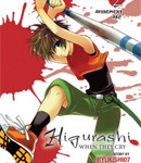 Higurashi When They Cry Atonement Arc (Vol.01)