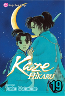 Kaze Hikaru (Vol. 19)
