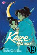 Kaze Hikaru (Vol. 19)