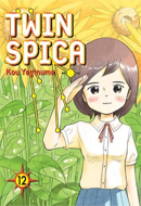 Twin Spica (Vol. 12)