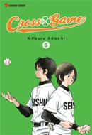Cross Game (Vol. 06)