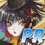 Diamond Manga Previews: February 2012