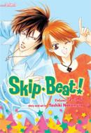 Skip Beat (Omnibus 2)