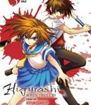 Higurashi When They Cry – Atonement Arc (Vol. 03)