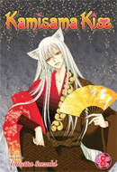 Kamisama Kiss (Vol.08)