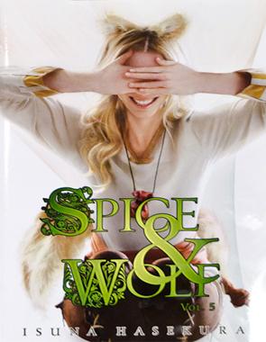 Spice & Wolf (Vol. 05)
