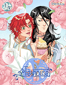 Teahouse (Chapter 03)