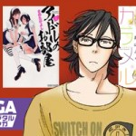 Digital Manga Announces New Licenses to Anime Expo Audiences