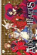 Alice in the Country of Hearts (Vol. 01)